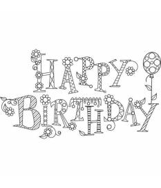 Timbro in gomma Hampton Art, Sparkle Happy Birthday
